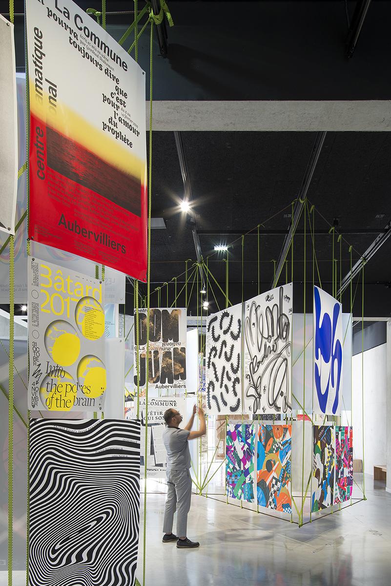 Kévin Cadinot, plasticien – scénographe : Concours International de l'affiche